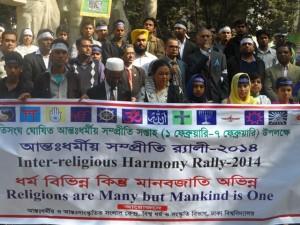 Bangladesh Chptr rally 2feb14 - ii