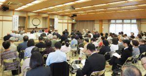 3_JLC Symposium 5156
